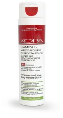 Укрепляющий и питающий шампунь Kора для роста волос