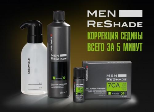 эффективное средство для мужчин