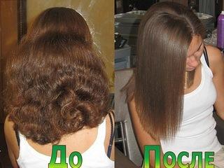 выпрямление волос по бразильской технологии