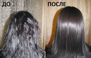 бразильское выпрямление фото до и после