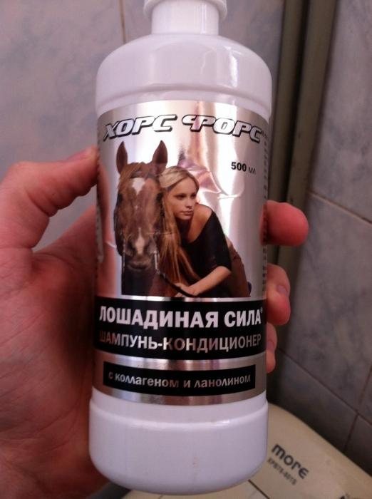 шампунь лошадиная сила отзывы с фото