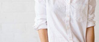 Белая однотонная рубашка