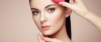 спонж для макияжа